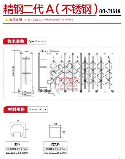 Cổng Xếp Inox Nhập Khẩu QG-J1618 2