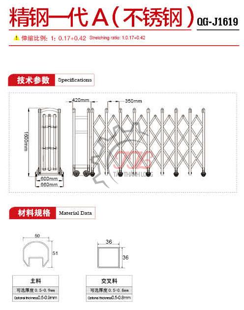 Cổng Xếp Inox Nhập Khẩu QG-J1619 2