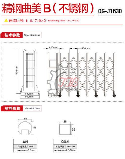 Cổng Xếp Inox Nhập Khẩu QG-J1630 2