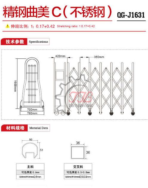 Cổng Xếp Inox Nhập Khẩu QG-J1631 2