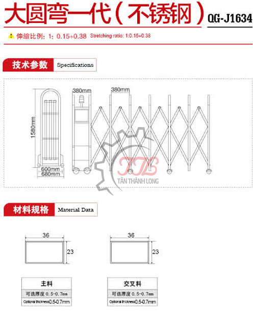 Cổng Xếp Inox Nhập Khẩu QG-J1634 2