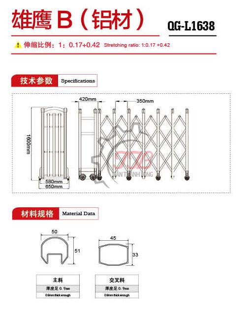 Cổng xếp nhôm nhập khẩu QG-L1638 2