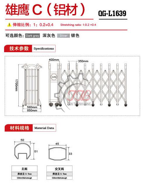 Cổng xếp nhôm nhập khẩu QG-L1639 2