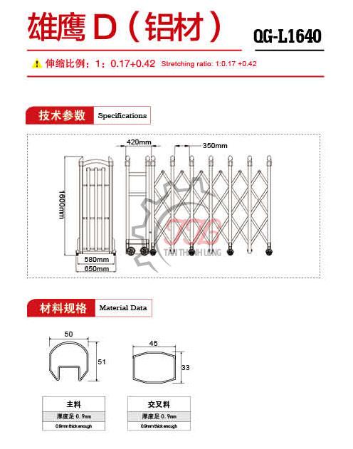 Cổng xếp nhôm nhập khẩu QG-L1640 2